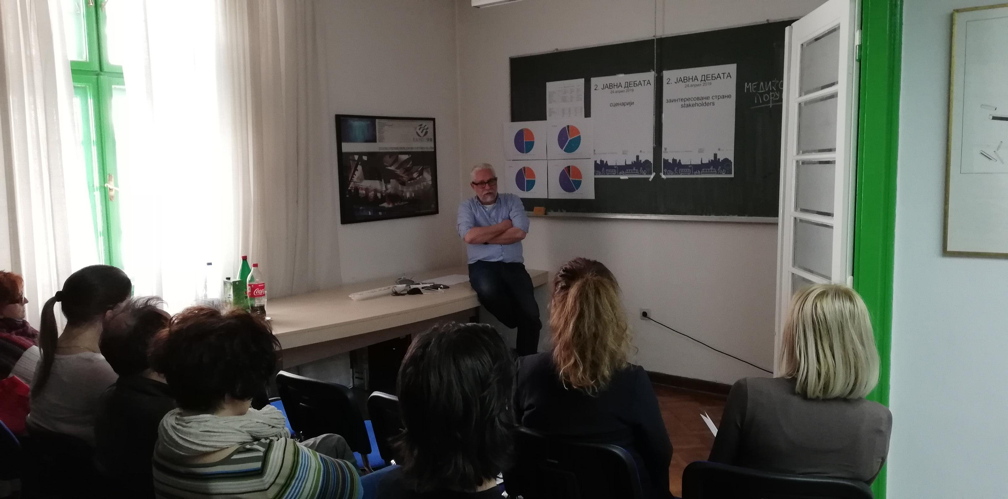Одржана друга јавна дебата за План одрживе урбане мобилности Београда - ПОУМ