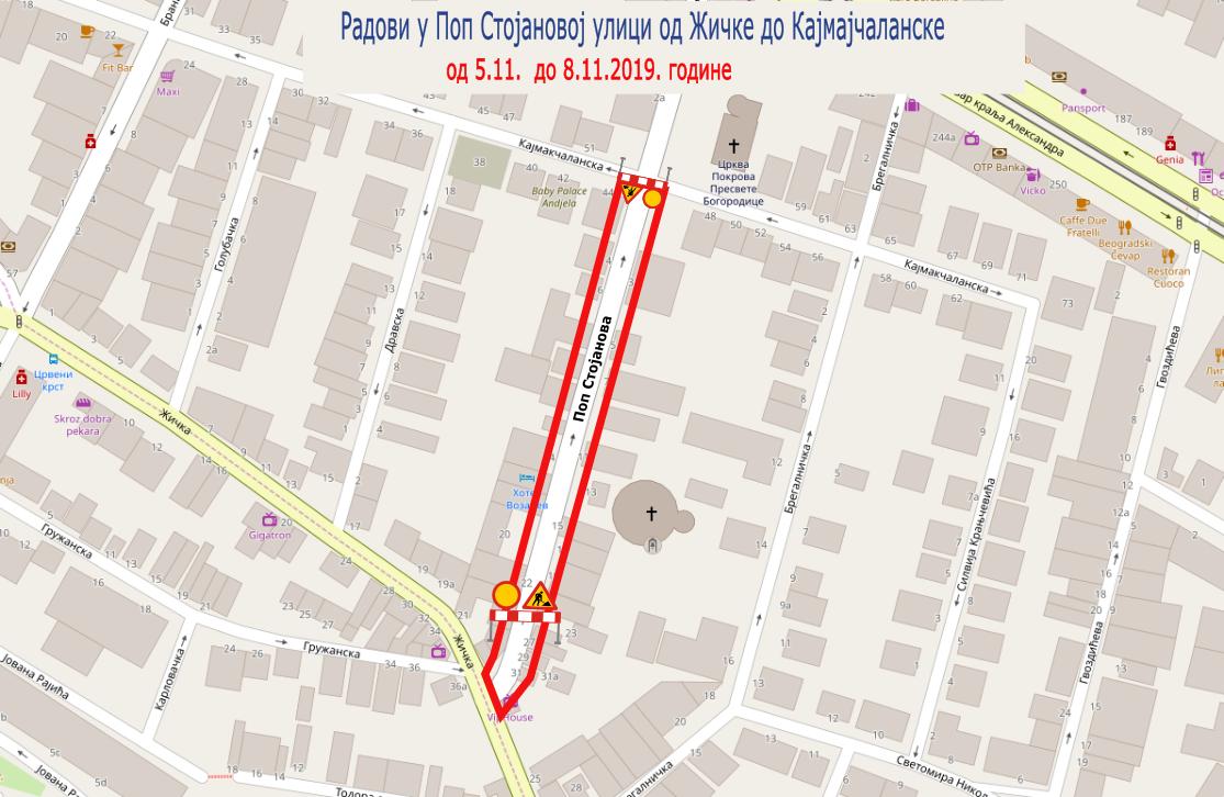 Поп Стојанова затворена за саобраћај