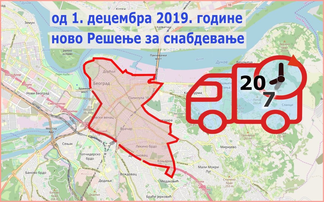 Од 01.12.2019.године примењиваће се ново Решење о режиму саобраћаја теретних и запрежних возила и снабдевање на територији града Београда