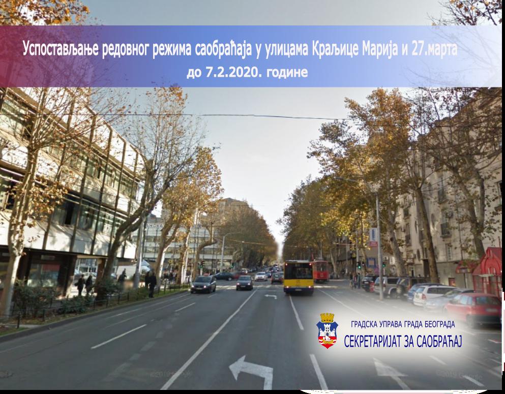 Успостављање редовног режима саобраћаја у улицама Краљице Марије и 27. марта