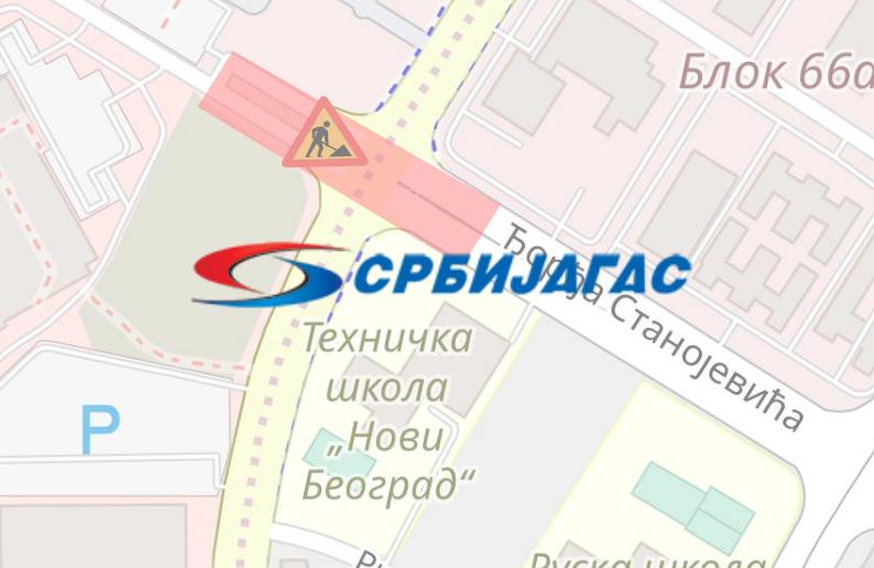 Радови у улици Ђорђа Станојевића