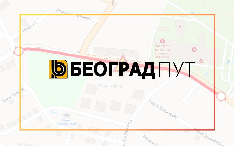 Затворена за саобраћај улица Др. Ђорђа Ковачевића у Лазаревцу