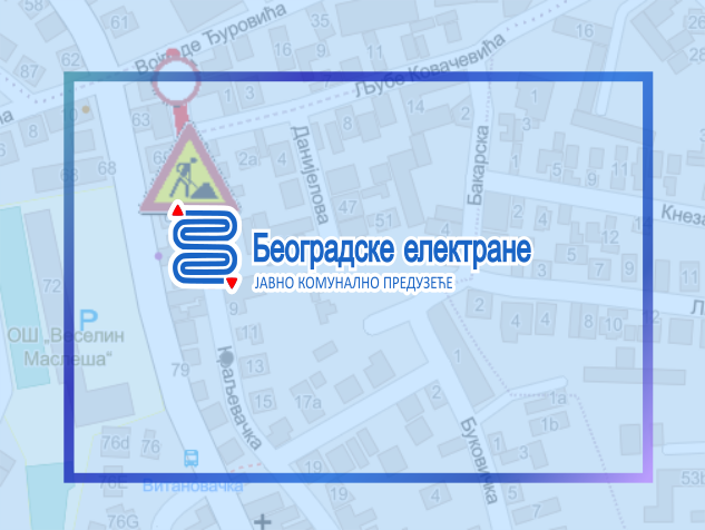 Затворена за саобраћај улица Краљевачка