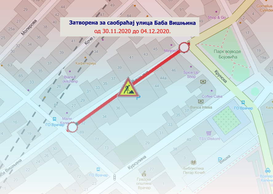 Затворена за саобраћај улица Баба Вишњина