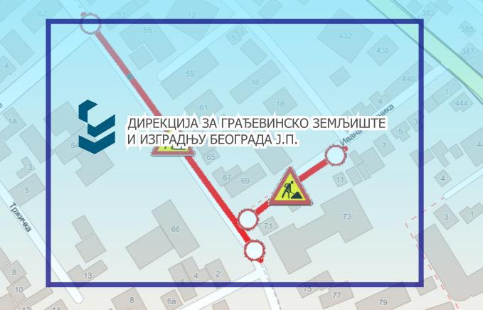 Затворене за саобраћаја  улицаме Живка Давидовића и Ивана Градника