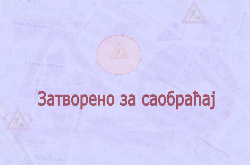 Затворена за саобраћај улица Адмирала Вуковића