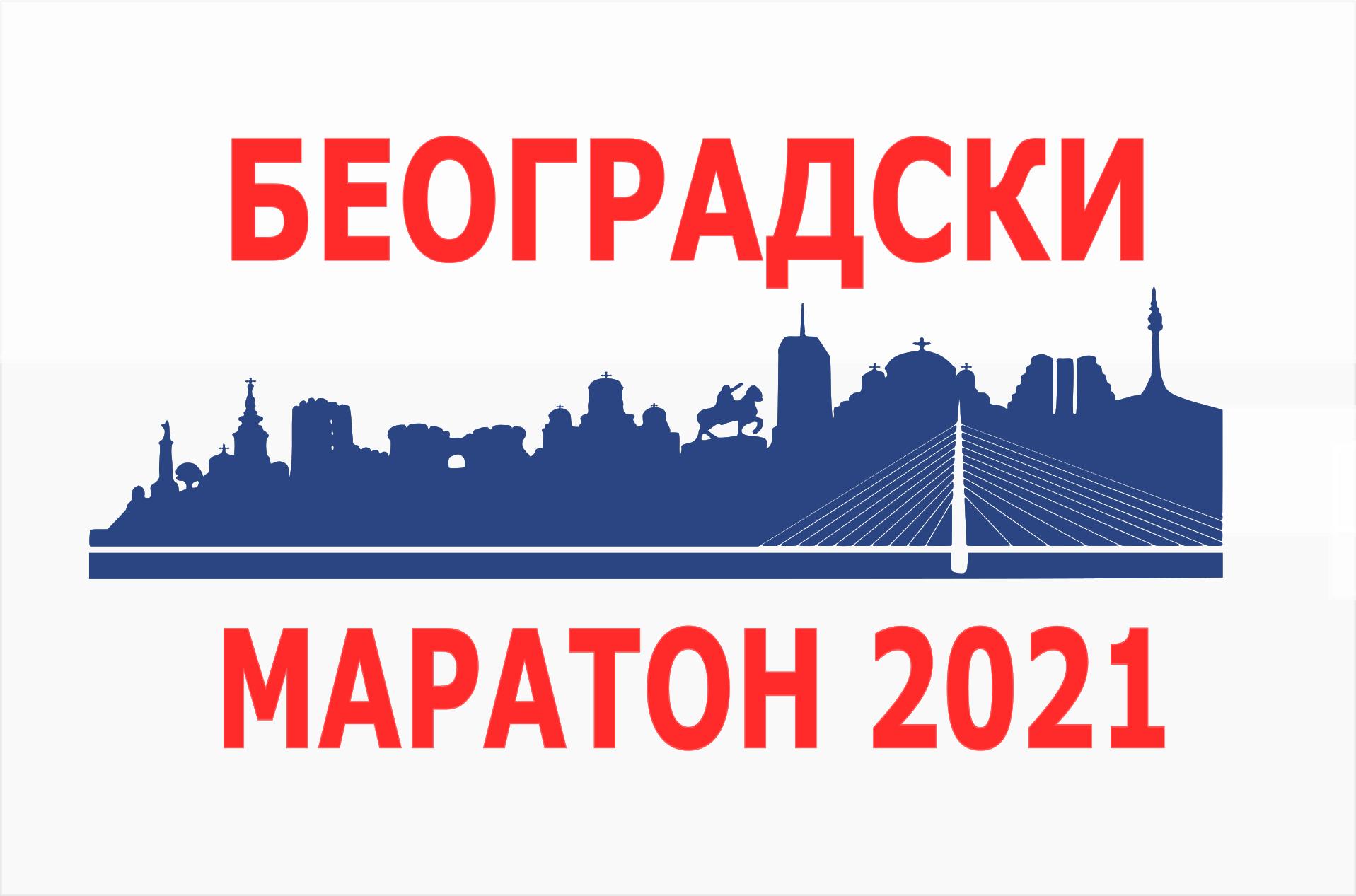 XXXIV Београдски маратон