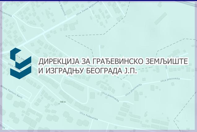 Затворене за саобраћај улице Славка Миљковића и Урошевачка