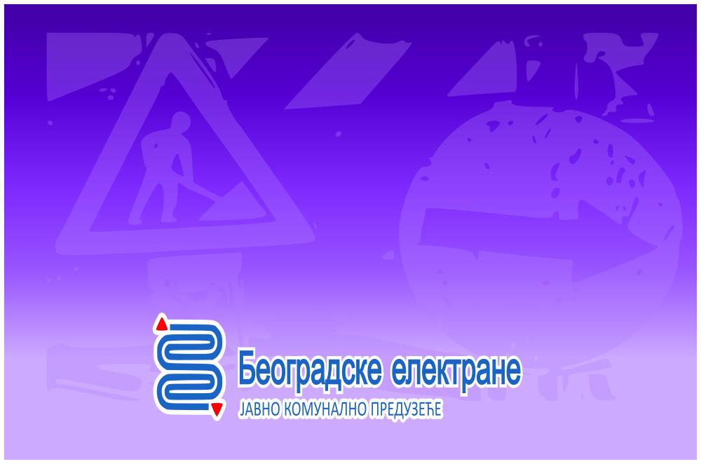 Затворена за саобраћај Ваљевска улица