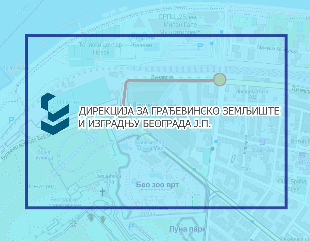 Затворена за саобраћај Дунавска улица