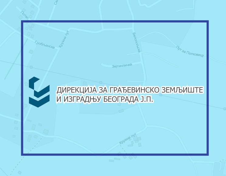 Затворене за саобраћај улице Белопољска и Кружни пут