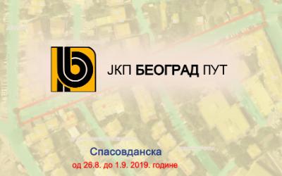 Радову у Спасовданској улици