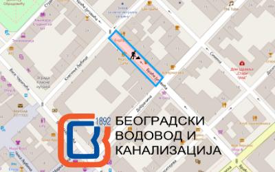 Радови у улици Браће Југовић