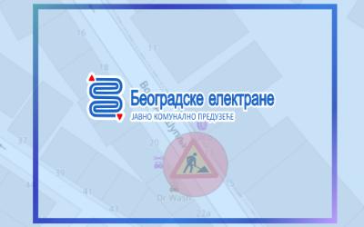 Измењен режим саобраћаја у ул. Војводе Шупљикца испред бр. 13
