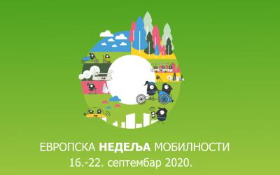 Пешачка субота у оквиру Европске недеље мобилности 2020