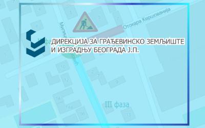 Радови у улици  Отокара Кершованија и Милице Милојковић