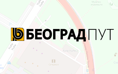 Затворен за саобраћај Булевар Николе Тесле