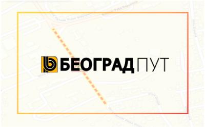 Измена режима саобраћаја у улици Војводе Степе Степановића