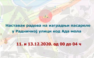 """Због радова на изградњи пасареле затворена за саобраћај Радничка улица код  """"Ада мола"""""""