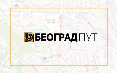 Затворена за саобраћај улица Стевана Дукића