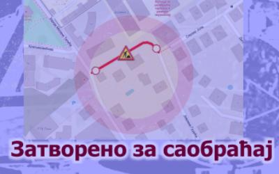Затворена за саобраћај улица Сердар Јола