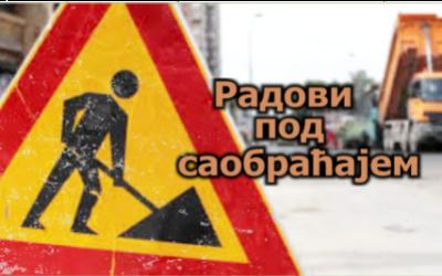 Радови под саобраћајем у Дунавској улици