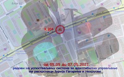 Наставак радова на изградњи Система за адаптибилно управљање светлосном саобраћајном сигнализацијом у Београду