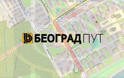 Затворена за саобраћај улица Др Ивана Рибара