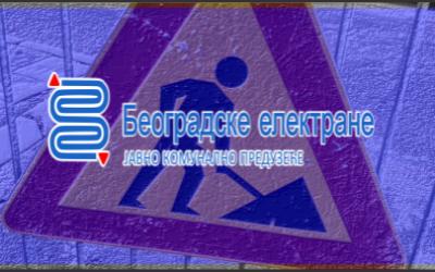 Радови у улицама Челебићка и Божидара Стојановића
