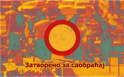 Затворене за саобраћај улице Чича Илијина и Војводе Саватија
