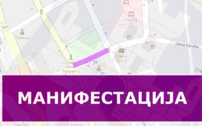 Затворена за саобраћај улица Јанка Катића у Младеновцу