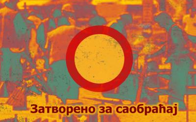 Улица Луке Вукаловића затворена за саобраћај