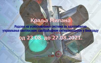 Наставак радова на изградњи Система за адаптибилно управљање светлосном саобраћајном сигнализацијом у Београду - Краља Милана