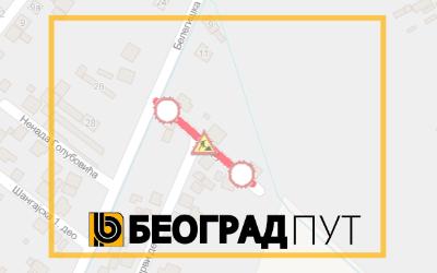Затворена за саобраћај Белегишка улица