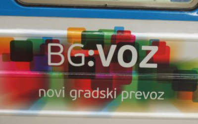 БГ ВОЗ - нови градски превоз