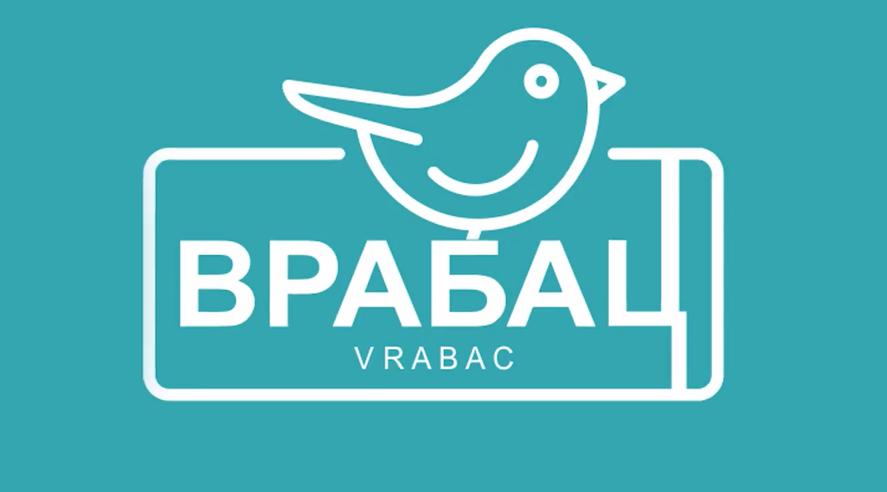 """Нови бесплатни сервис градског превоза """"Врабац"""""""