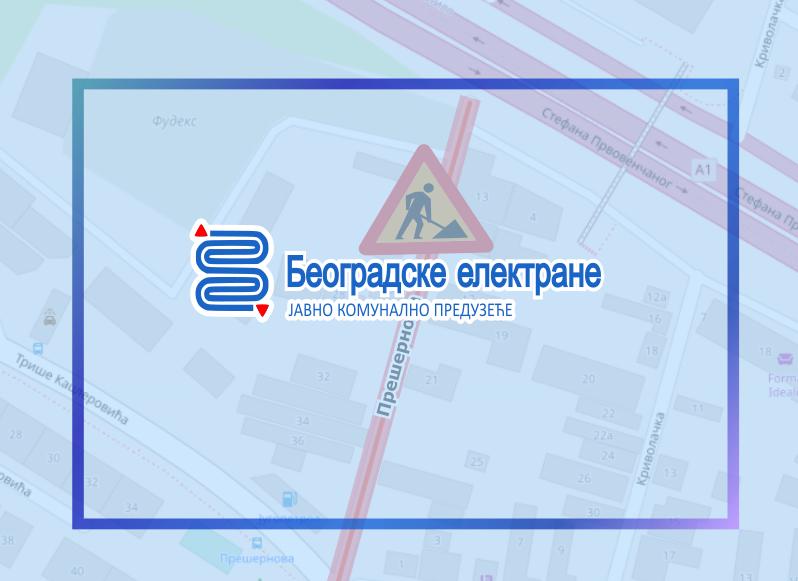 Измена режима саобраћаја у Прешерновој улици