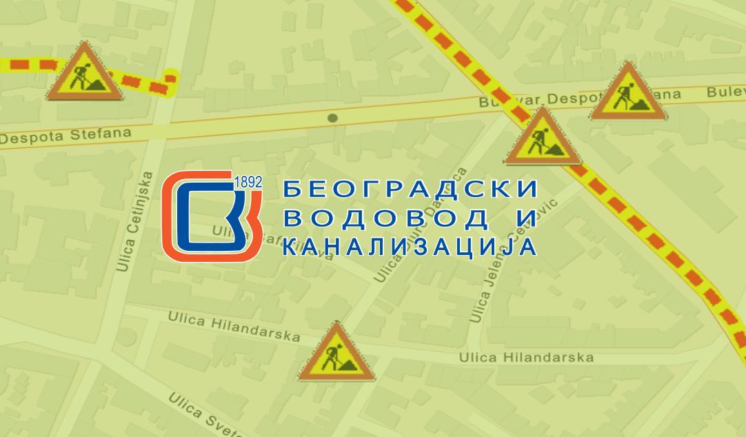 Затворене за саобраћај улице Хиландарска и Ђуре Даничића