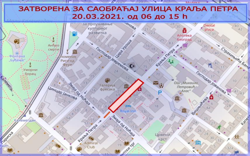 Затворена за саобраћај улица Краља Петра