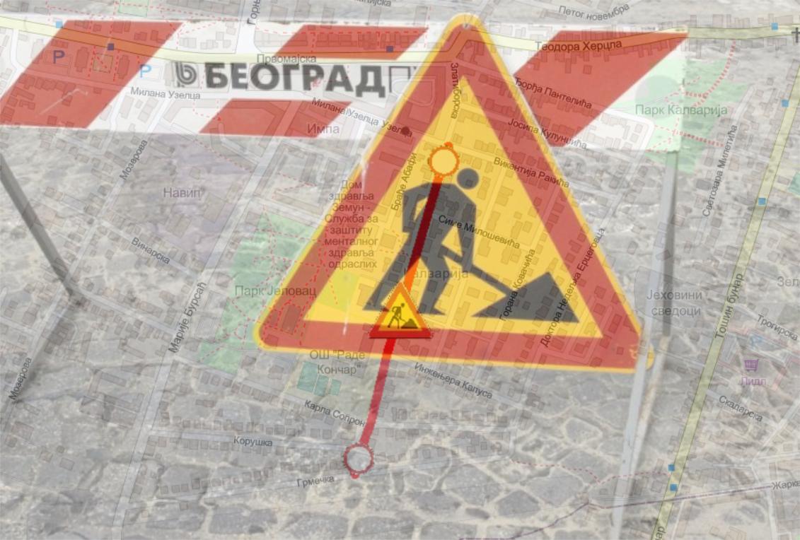 Затворена за саобраћај Златиборска улица