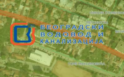 Измена режима и затварање за саобраћај у улици Прве балканске радио -антене