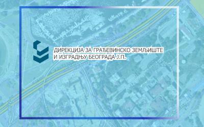 """Наставак радова на изградњи пешачке пасареле у Радничкој улици код """"Ада мола"""""""