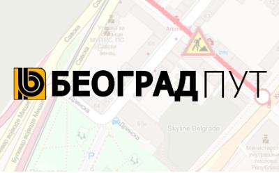 Радови у улици Браће Југовића