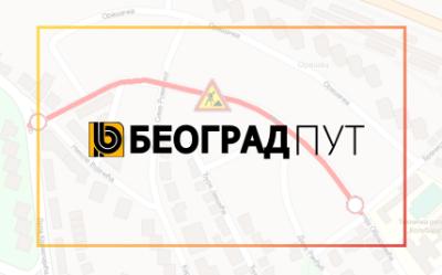 Радови у улици Доситеја Обрадовића у Лазаревцу