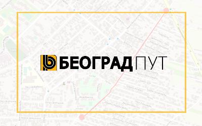 Затворена за саобраћај улица Народног фронта