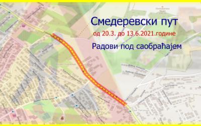 Измена режима саобраћаја на Смедеревском путу