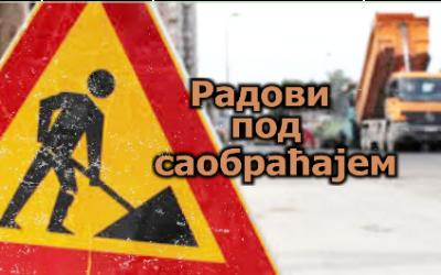 Радови под саобраћајем у улици Др Иве Поповића Ђанија