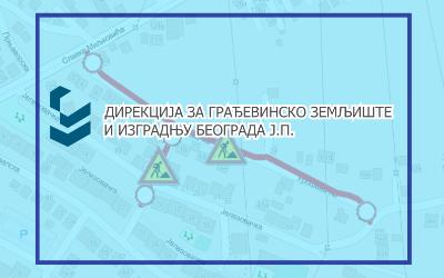 Затворене за саобраћај Урошевачка улица и Драгослава Петровића