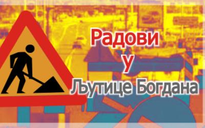 Радови у улици Љутице Богдана