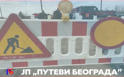 Затворена за саобраћај Зеленгорска улица